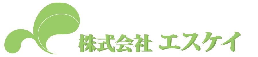 株式会社エスケイ