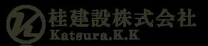 桂建設株式会社
